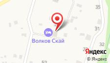Загородный клуб Волков Скай на карте
