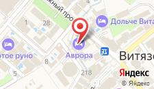 Отель Аврора на карте