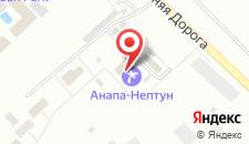 Санаторий Анапа-Нептун на карте