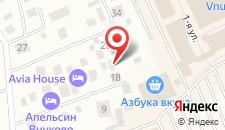 Мини-отель Александрия-Внуково на карте