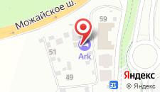 Гостевой дом Гостевой Дом АРК на карте
