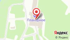 Гостиница Планерное на карте