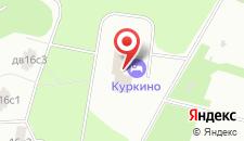 Парк-Отель Куркино на карте