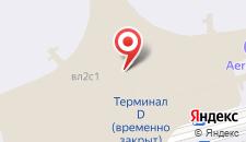 Отель Авиатор Шереметьево на карте