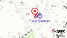 Отель Мини-гостиница Русо Туристо на карте