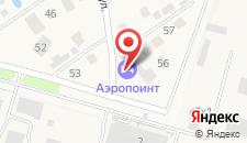 Гостиница Аэропоинт Шереметьево на карте