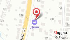 Мини-отель Дива на карте