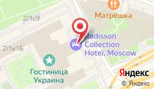 Гостиница Рэдиссон Ройал на карте