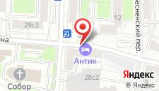 Отель Антик на карте