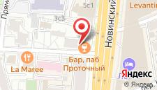 Гостиница Первый Arbat Hostel на Новинском на карте