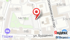 Мини-отель Старый Арбат на карте