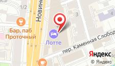 Отель Лотте Отель Москва на карте