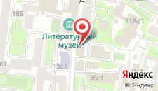 Отель Ретро Москва Арбат на карте
