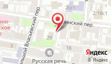 Апартаменты Malliott Gagarinskiy lane Cathedral на карте