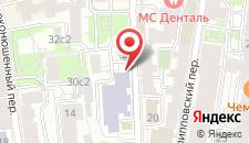 Гостевой дом Heart of Moscow on Arbat на карте
