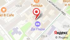 Бутик-Отель Де Пари на карте