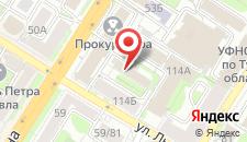 Отель 11 Hotel & Garden на карте