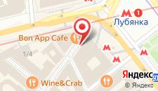 Отель The St. Regis Moscow Nikolskaya на карте