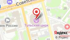 Дом Артистов Цирка Арена Тула на карте