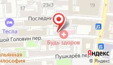 Гостиница Hanzer на карте
