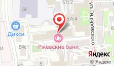 Хостел Русь - Проспект Мира на карте