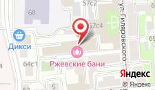 Хостел Фьюжн на проспекте Мира на карте