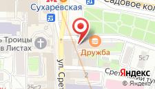 Хостел На Сухаревской на карте
