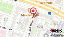 Хостелы Рус - Сухаревская Площадь на карте