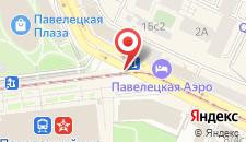 Отель Павелецкая Площадь на карте