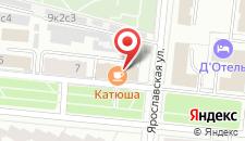 Отель Катюша на карте