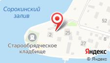 Отель Малибу на карте