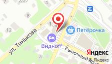 Мини-отель Виднофф на карте