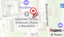Гостиница 4 Сезона на Бауманской на карте