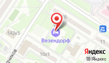 Гостиница Везендорф на карте