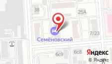 Отель Гостеприимный дом Семеновский на карте