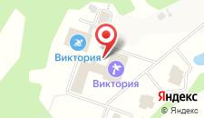Санаторий Виктория на карте