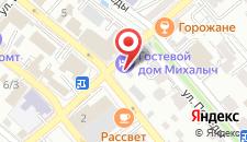 Гостиница Михалыч на карте