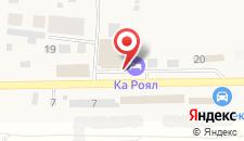 Отель KA Royal на карте