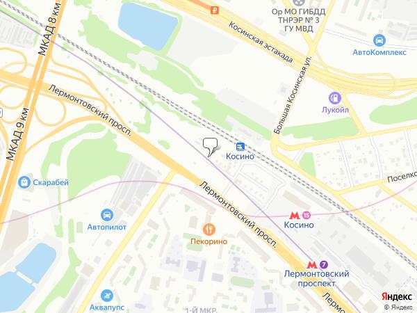 Сборные грузы Москва грузоперевозки филиалы
