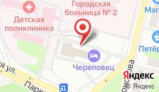 Апарт-отель Череповец на карте