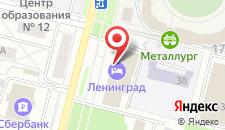 Отель Ленинград на карте