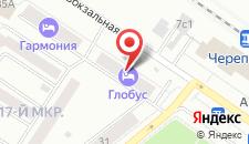 Мини-гостиница Глобус на карте