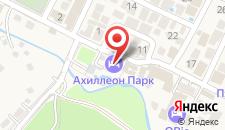 Бутик-Отель Ахиллеон Парк на карте