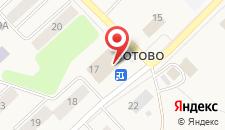 Гостиница SKY-PARK на карте