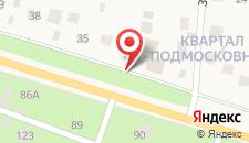 Гостиница Малаховский очаг на карте