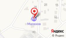 Отель Малахов на карте