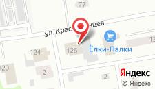 Гостиница Азалия на карте