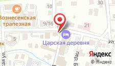 Гостиница Царская деревня на карте