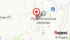 Гостевой дом В деревне Прасковеевка на карте