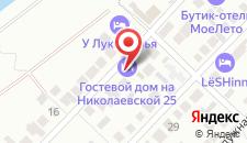 Отель На Николаевской на карте